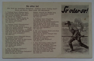 """So oder so"" Song Postcard"
