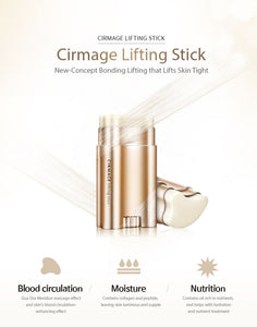 [MAXCLINIC] Cirmage Lifting Stick 23g