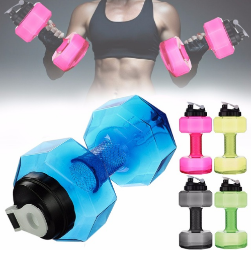 2.5L Dumbbell Sports Water Bottle - BPA Free!