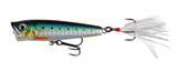 Savage Gear Pop Prey Lure | 6.6 - 10cm | 7 - 18g | Various Colours