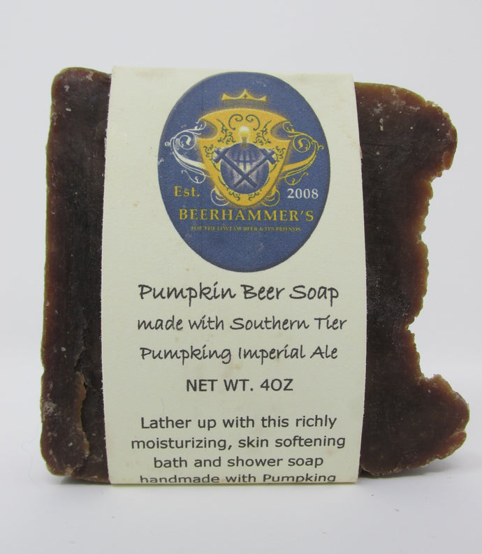 Pumpkin Beer Soap (soap made with Southern Tier Pumpking Imperial Ale)