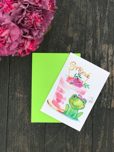 Sapo verde greeting cards
