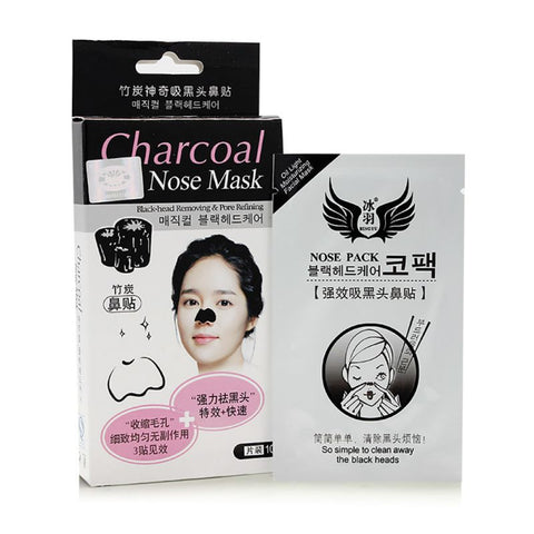 Blackhead nose strips