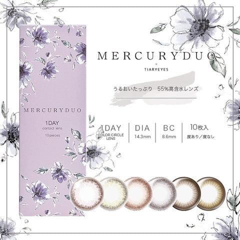 Mercuryduo 1 Day