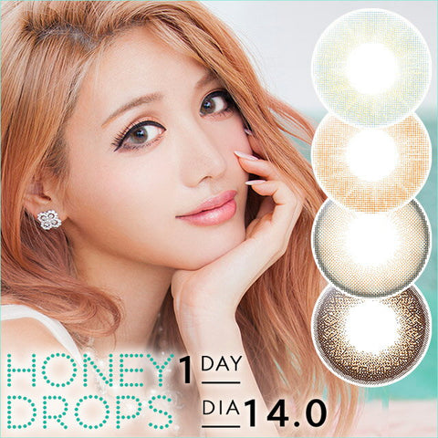 Honey Drops 14.0mm 1 Day
