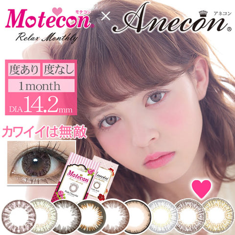 Motecon Monthly