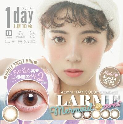LARME 1 Day Mermaid