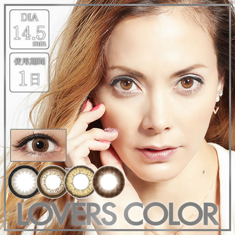 LOVERS COLOR 1 Day