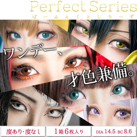 PerfectSeries 1 Day