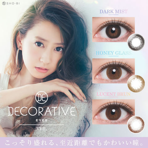 Decorative Eyes Veil 1 Day