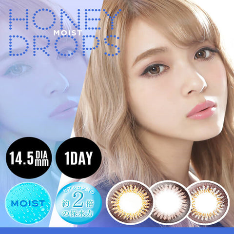 Honey Drops Moist 1 Day