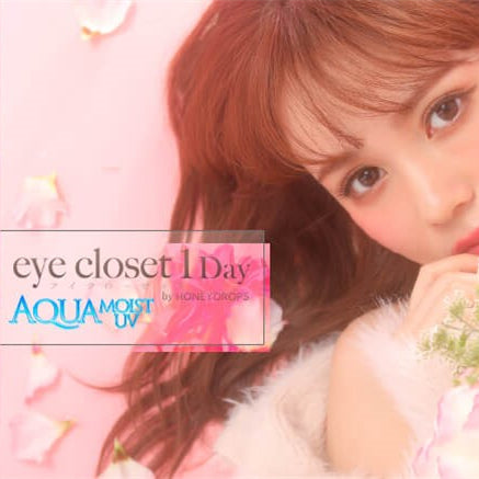 Eye Closet Aqua Moist UV 1 Day
