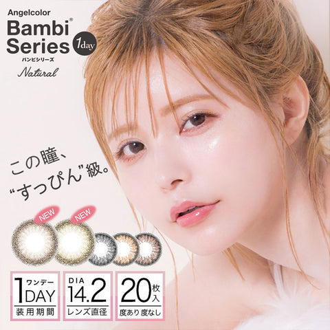 Bambi Series Natural 1 Day