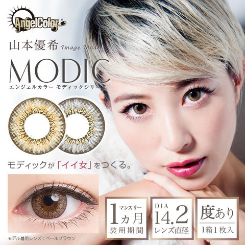 Angelcolor Modic Monthly
