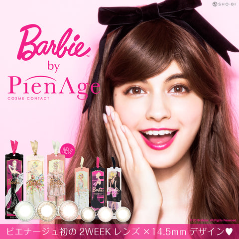 Barbie by Pienage 2 Week