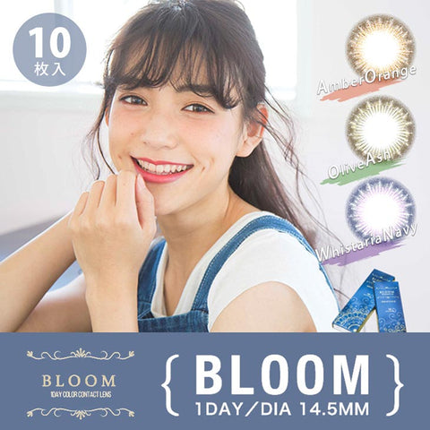 Bloom 1 Day