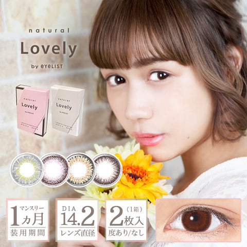 Natural Lovely by Eyelist