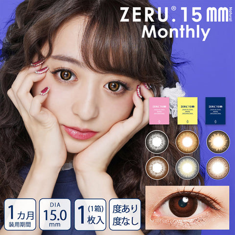 DOLCE Natural by ZERU Monthly