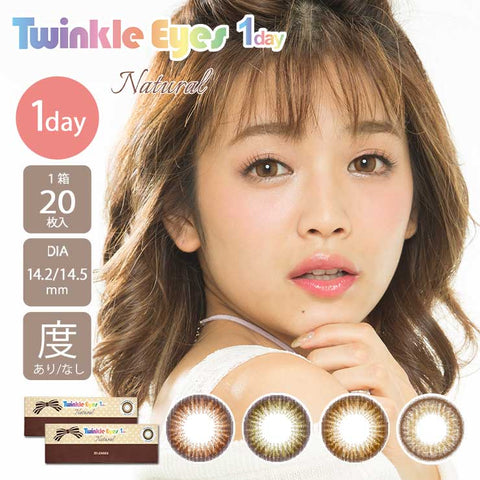 TwinkleEyes 1 Day Natural