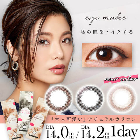 Eye Make 1 Day