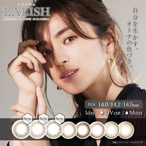 Lalish 1 Day