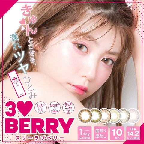 3❤Berry 1 Day