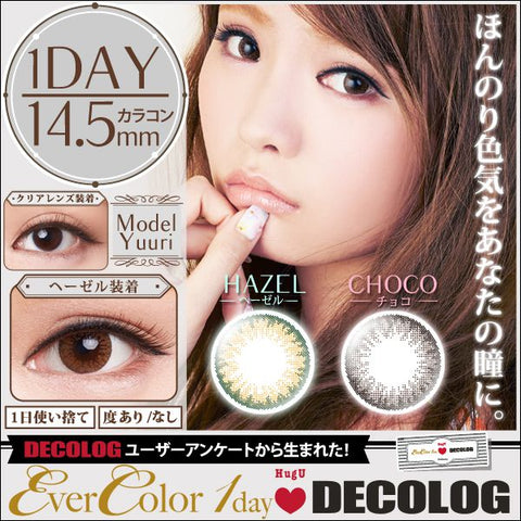 EverColor 1 Day Hug U