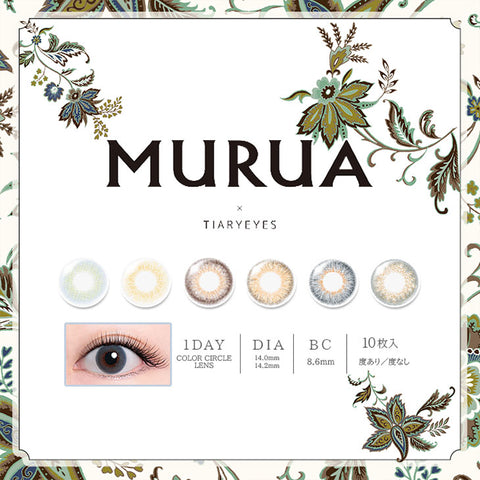 Murua 1 Day