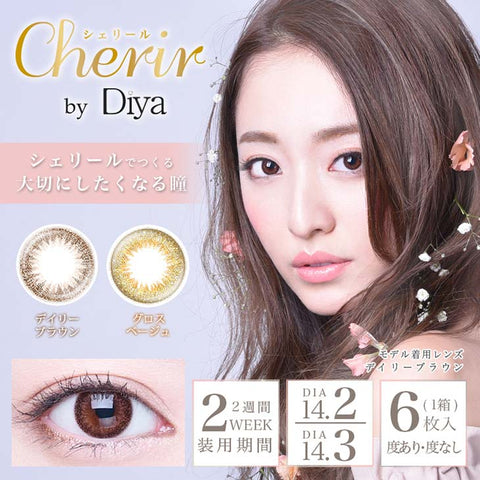Cherir By Diya 2 Week