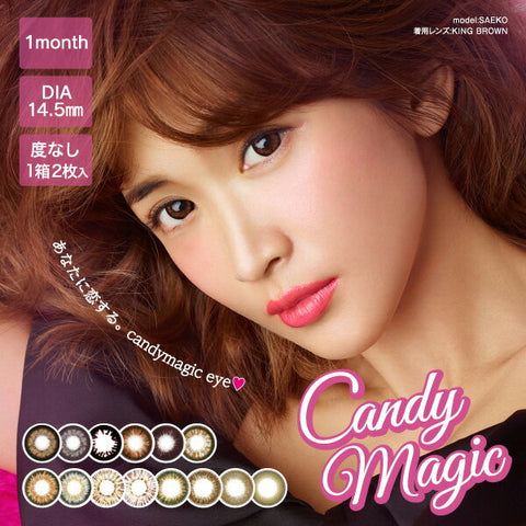 Candy Magic Monthly