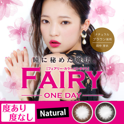 Fairy 1 Day Natural