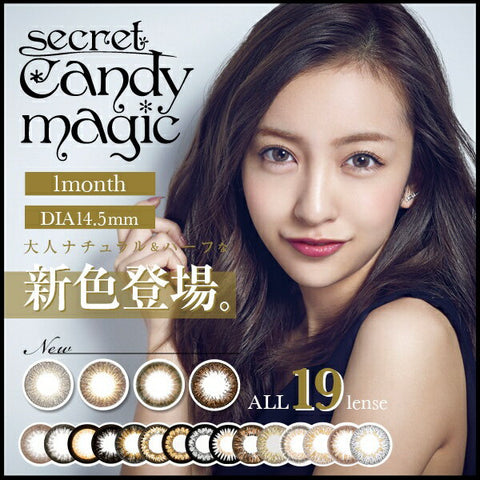 Secret CandyMagic Monthly