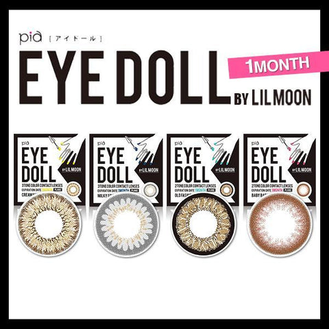 Eye Doll by LilMoon Monthly
