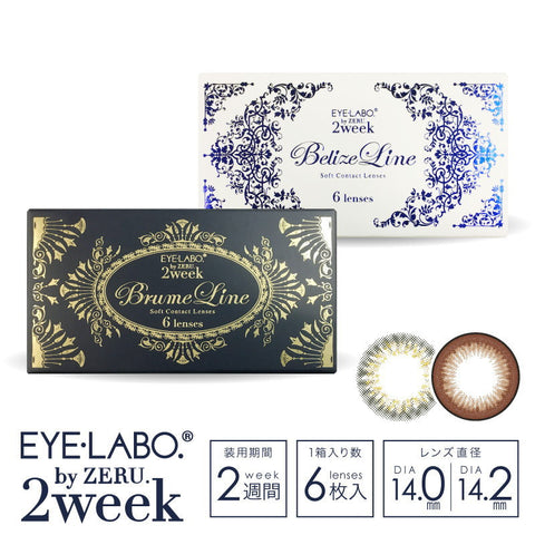 EYE Labo by ZERU 2 Week