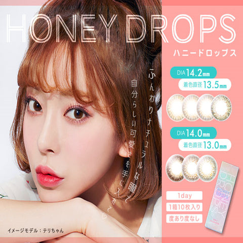 Honey Drops chuu 1 Day