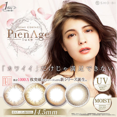 PienAge Luxe 1 Day