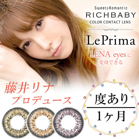 Richbaby Leprima Monthly