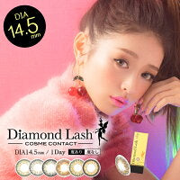DiamondLash 1 Day