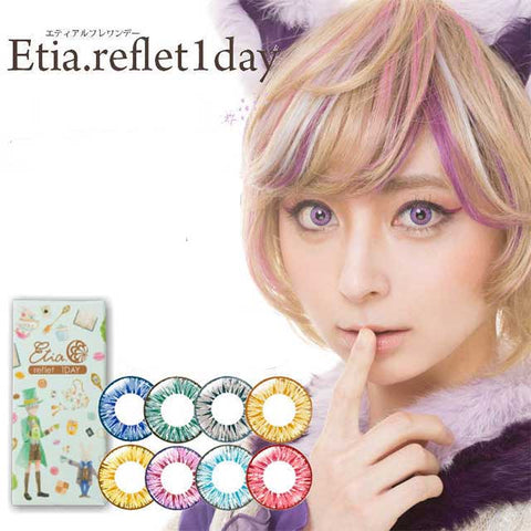 Etia Reflet 1 Day