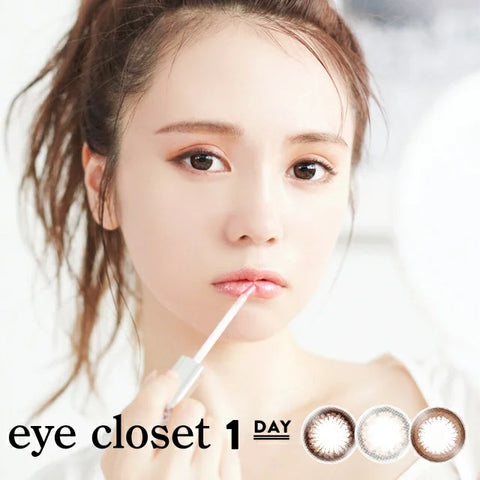 Eye Closet 1 Day