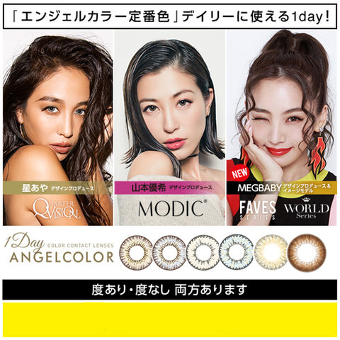 Angelcolor 1 Day