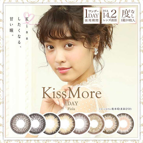 Kiss More Fiola 1 Day