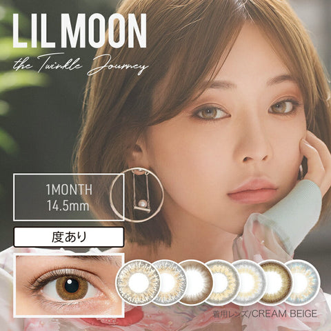 LILMOON Monthly