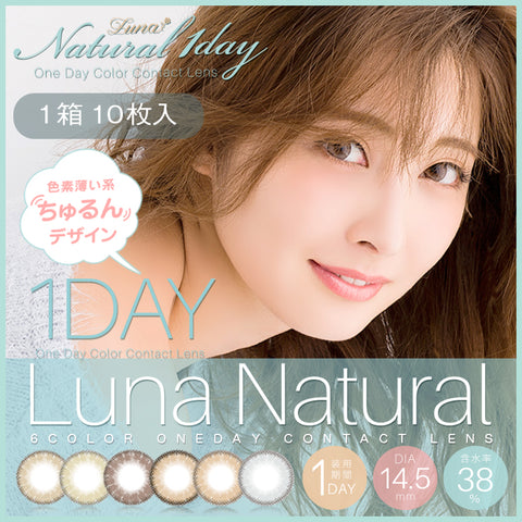 Luna Natural 1 Day