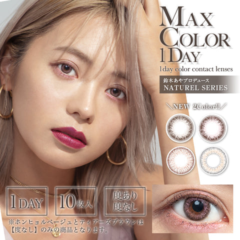 Max Color 1 Day