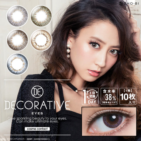 Decorative Eyes 1 Day