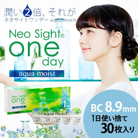 Neo Sight Aquamoist 1 Day BC8.9