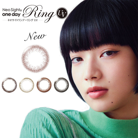 Neo Ring 1 Day