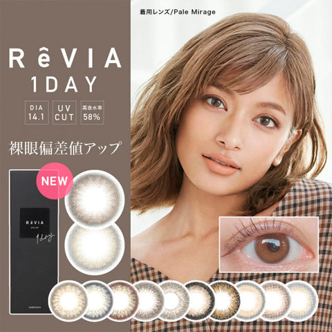 ReVIA 1 Day Color