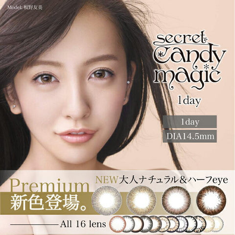 Secret CandyMagic 1 Day